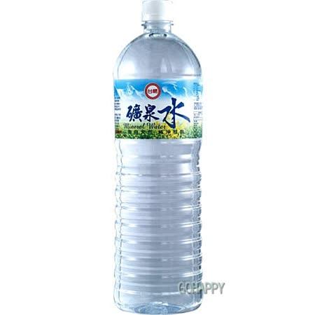 【台糖】礦泉水12箱(1500mlX12瓶/箱)