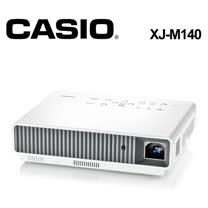 CASIO LED 實用型投影機 XJ-M140 2500ANSI