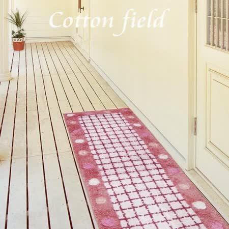 棉花田【點點-粉紅】純棉提花走道毯(45x135cm)