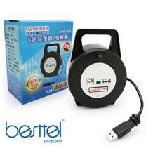 besttel USB2.0 延長線 / 收線輪 3M USB-503