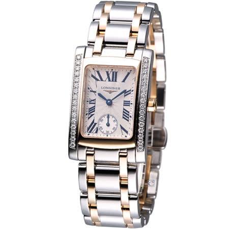 浪琴錶 LONGINES 多情經典系列女用鑽錶L55025797
