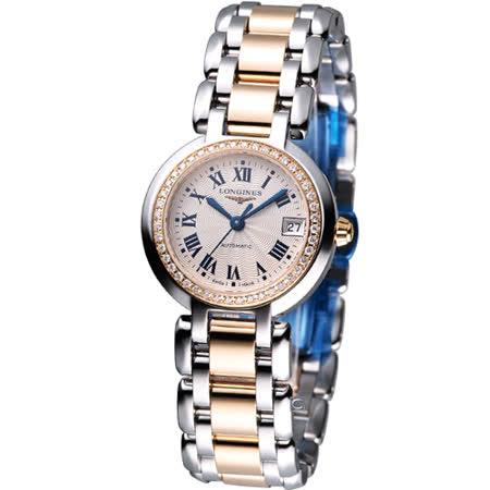 浪琴錶 LONGINES PrimaLuna 新月系列 機械錶L81115796