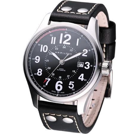 HAMILTON Khaki 飛行員 自動上鍊機械錶 (H70615733)皮帶款