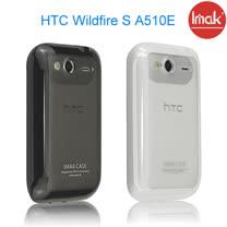 IMAK HTC Wildfire S A510E 專用二合一軟硬保護殼