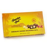Hawaiian Host 賀氏夏威夷豆牛奶巧克力禮盒