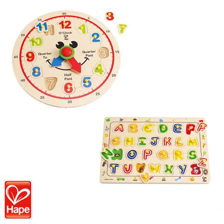 德國Hape愛傑卡-ABC配對字母木拼圖+快樂時鐘(特惠組合)