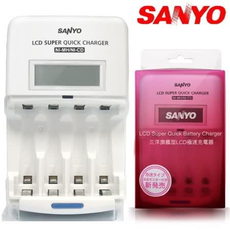 三洋 SYNC-LS01 旗艦型LCD極速充/放電器