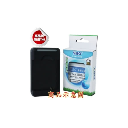 YHO★ NOKIA 6178i/6620/ BL-5C 高容量防爆鋰電池 + 攜帶式無線充電器