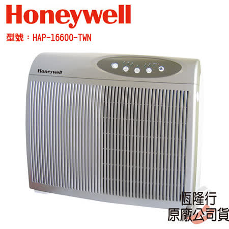 Honeywell空氣清淨機HAP-16600-TWN