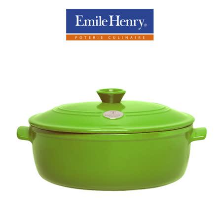 Emile Henry 橢圓燉鍋-蘋果綠-29公分