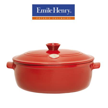 Emile Henry 橢圓燉鍋-紅色-29公分