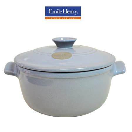 Emile Henry 燉鍋-灰藍色-20公分