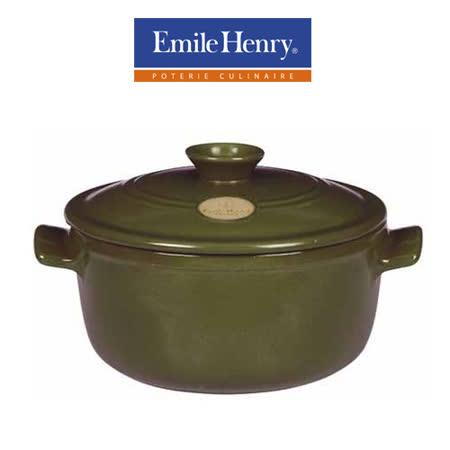 Emile Henry 燉鍋-橄欖綠-20公分