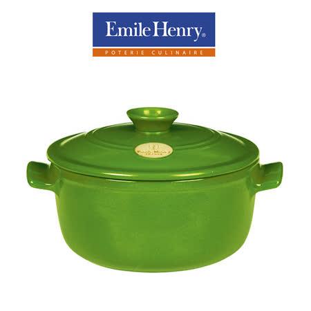 Emile Henry 燉鍋-蘋果綠-20公分