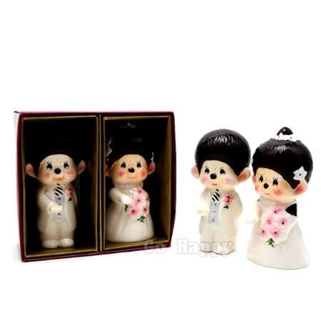 日本Sekiguchi夢奇奇【陶瓷婚紗組】大