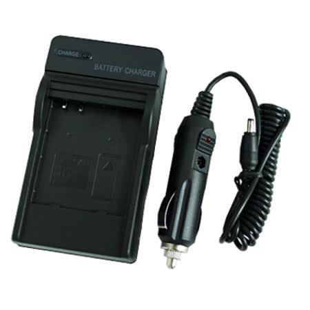 電池王 Panasonic BCD10 智慧型快速充電器+車充