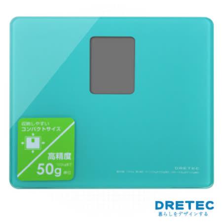 【日本DRETEC】Petit亮彩鏡面精巧玻璃體重計-藍