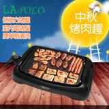 【LAPOLO】藍普諾多功能低脂燒烤盤LA-912