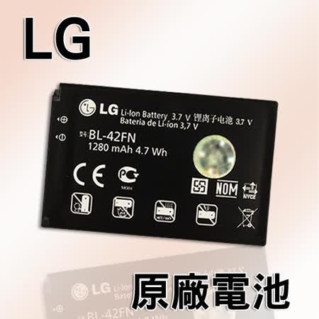 LG Optimus Me P350 BL-42FN 專用手機原廠電池 1280mAh  (全新密封包裝)