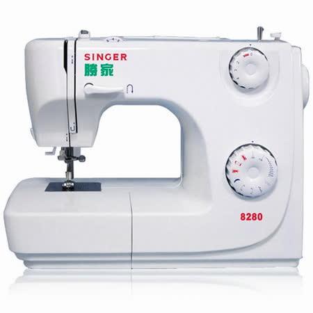 勝家萬用縫紉機(8280)