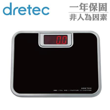 【日本DRETEC】大螢幕紅光LED體重計-黑
