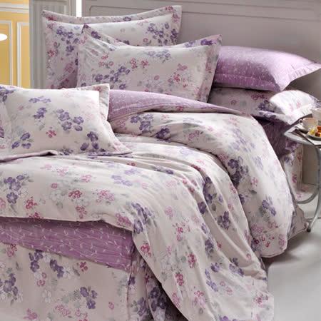 義大利La Belle《紫藤花開》特大八件式兩用被床罩組