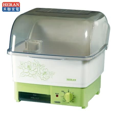 HERAN禾聯 六人份直熱式烘碗機 HKE-0601