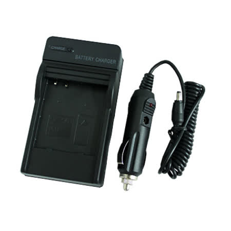 電池王 SANYO DB-L20 智慧型快速充電器+車充