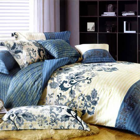 《佩茲利》單人三件式舖棉兩用被床包組