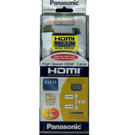 Panasonic HDMI超高畫質傳輸線 1.5米 (RP-CDHG15)