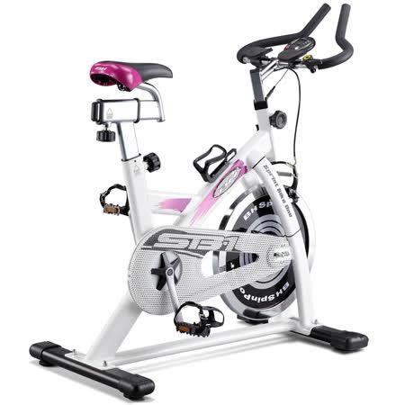 【BH】H915LF LADY 貼鑽款 飛輪健身車