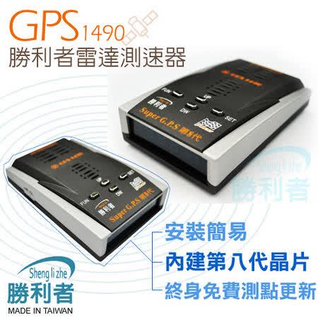 勝利者GPS 1490 第八代衛星papago行車紀錄器評價雷達測速器