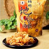 【台東宗和】超夯糖絲原味地瓜酥(3包)含運