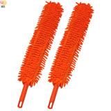 韓式可彎曲雙面長毛超細纖維靜電除塵撢2入組(F120101X2)