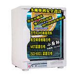 小廚師 多功能紫外線殺菌烘碗機FOKI-7 (奶瓶消毒機)