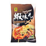 《裕榮》蝦味先-日式照燒口味115g