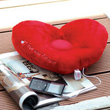 【Heart】愛心午安音樂枕~在甜蜜陪伴中進入夢鄉