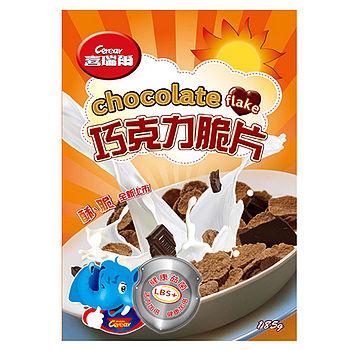 喜瑞爾巧克力脆片185g