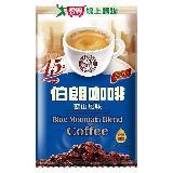 伯朗三合一咖啡-藍山風味15g*45入