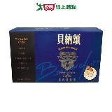 貝納頌3合1咖啡-經典曼特寧20g*10入/  盒