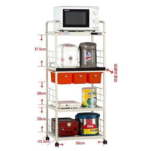A-11430-4層電器架, 廚房櫃