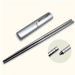 不鏽鋼環保筷
