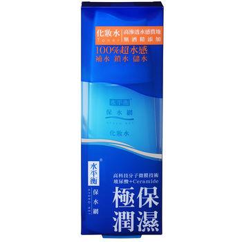 水平衡保水網化妝水140ML