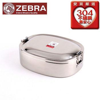 斑馬ZEBRA 不鏽鋼橢圓便當盒8L16(16cm)