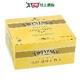 英國唐寧茶TWININGS皇家伯爵茶2g*50入