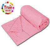 【原色布屋】雙人純棉兩用被-粉紅