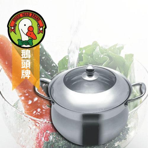 鵝頭牌廚霸心型複合金包底鍋(CI-2810)