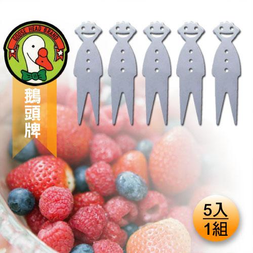 鵝頭牌5入微笑水果叉(CI-05A)