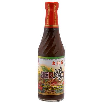 丸莊香菇素蠔油430CC/瓶