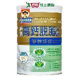 《桂格》高鈣脫脂奶粉-雙認證(健康三益菌/零膽固醇)750g